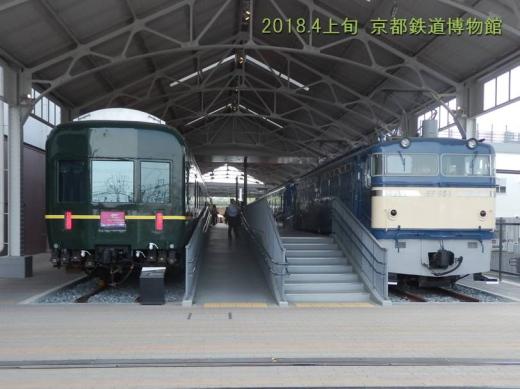 kyotocity1804-16.jpg
