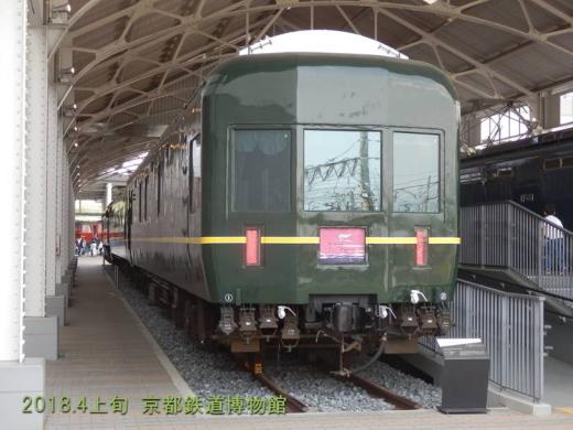 kyotocity1804-17.jpg