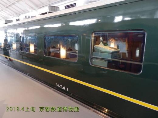 kyotocity1804-18.jpg