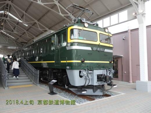 kyotocity1804-19.jpg