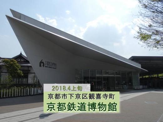 kyotocity1804-2.jpg