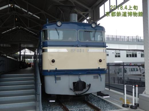 kyotocity1804-20.jpg