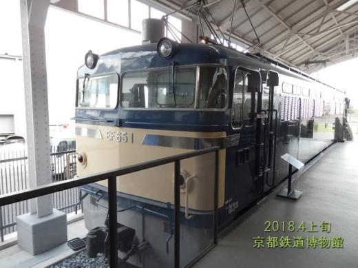 kyotocity1804-21.jpg