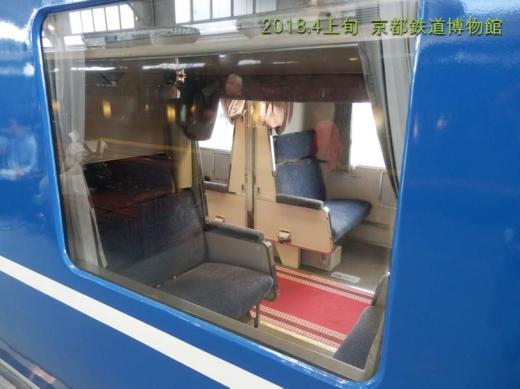 kyotocity1804-22.jpg