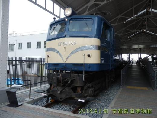 kyotocity1804-23.jpg