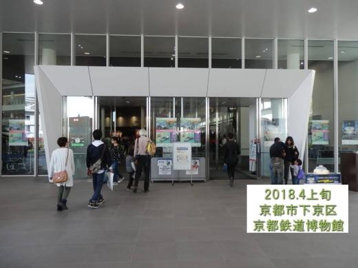 kyotocity1804-24.jpg