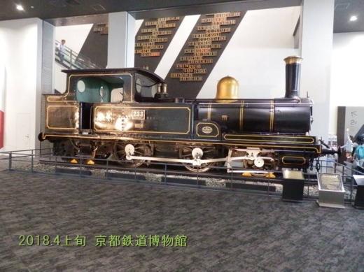 kyotocity1804-27.jpg