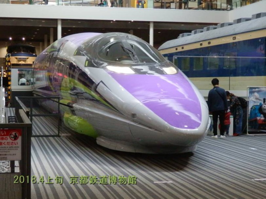 kyotocity1804-28.jpg