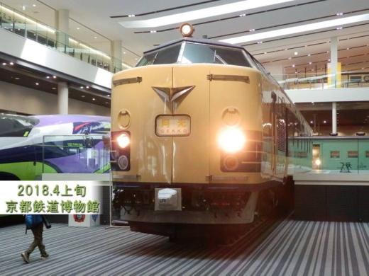 kyotocity1804-29.jpg