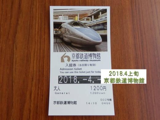 kyotocity1804-3.jpg