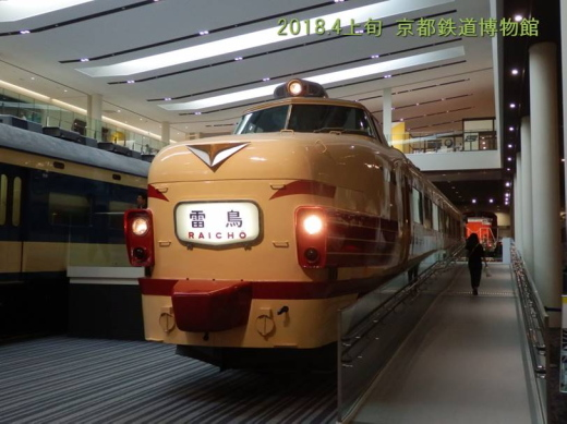 kyotocity1804-30.jpg