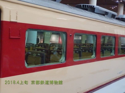 kyotocity1804-32.jpg