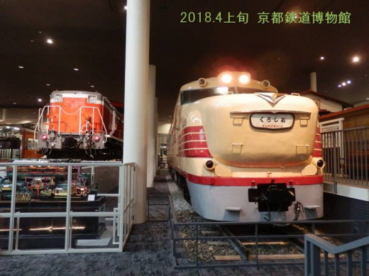 kyotocity1804-33.jpg