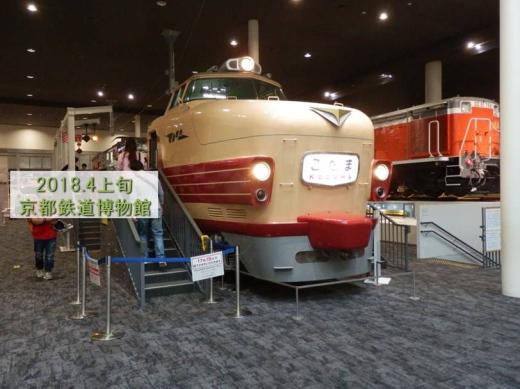 kyotocity1804-35.jpg