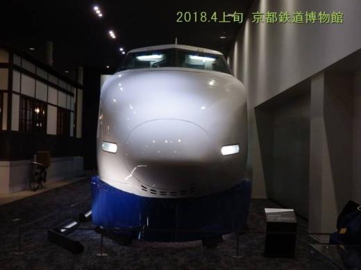 kyotocity1804-36.jpg
