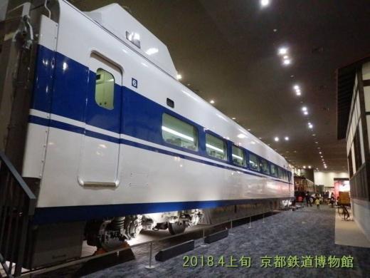 kyotocity1804-37.jpg