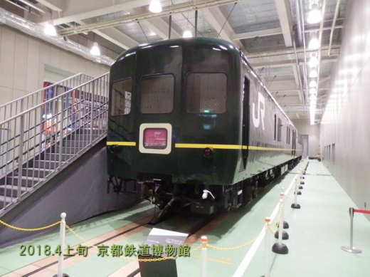 kyotocity1804-38.jpg