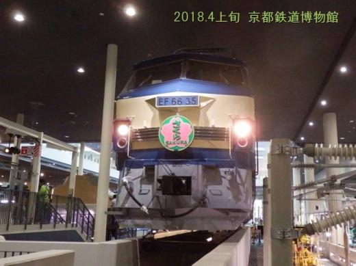 kyotocity1804-39.jpg