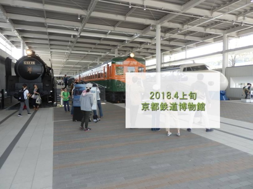 kyotocity1804-4.jpg