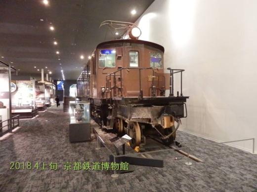 kyotocity1804-40.jpg