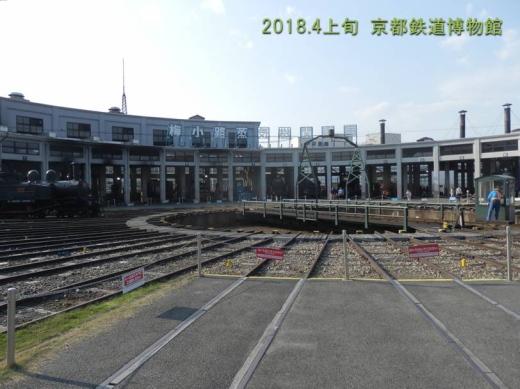 kyotocity1804-47.jpg