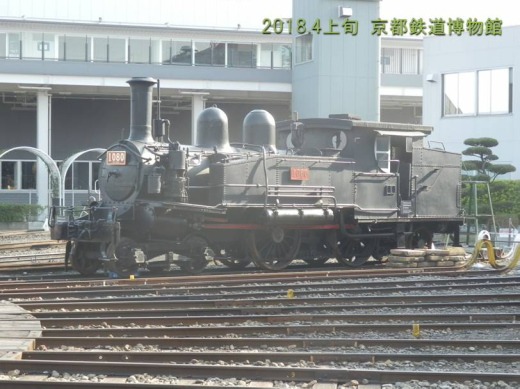 kyotocity1804-48.jpg