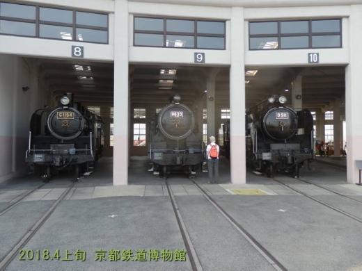 kyotocity1804-49.jpg