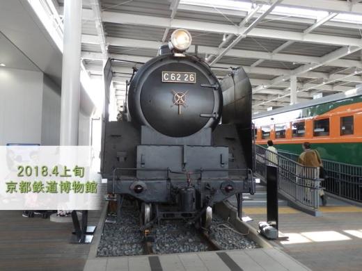 kyotocity1804-5.jpg