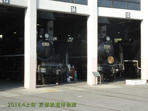 kyotocity1804-50.jpg