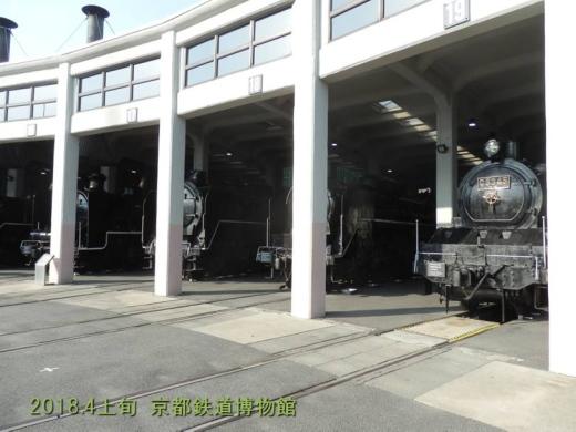 kyotocity1804-51.jpg
