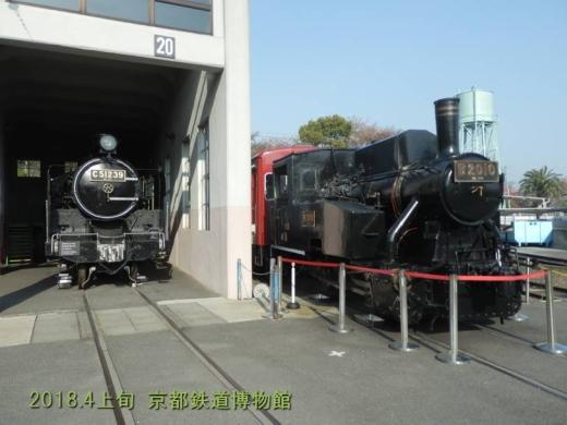 kyotocity1804-52.jpg