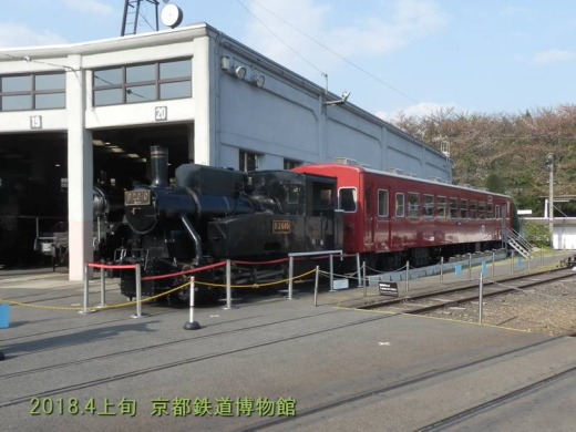 kyotocity1804-53.jpg