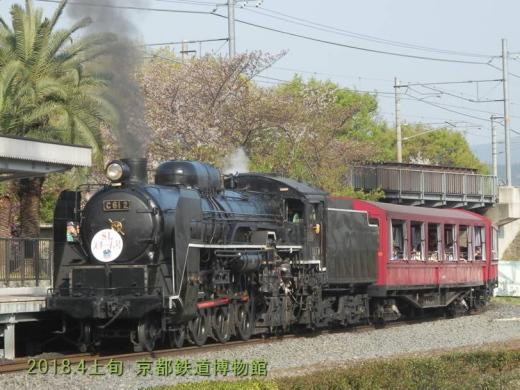 kyotocity1804-54.jpg