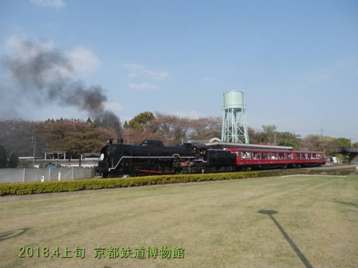 kyotocity1804-55.jpg