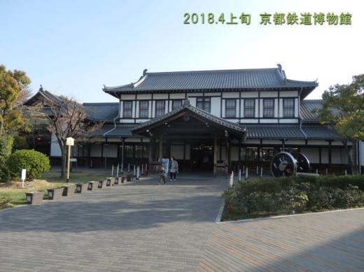 kyotocity1804-56.jpg