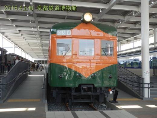 kyotocity1804-6.jpg