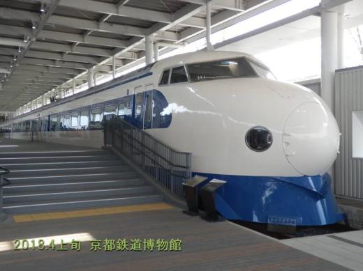 kyotocity1804-7.jpg