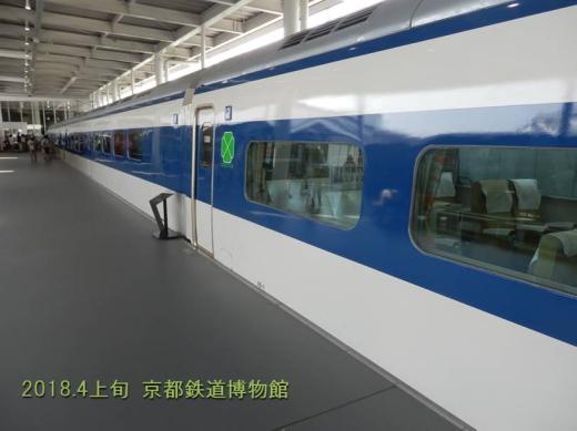 kyotocity1804-8.jpg
