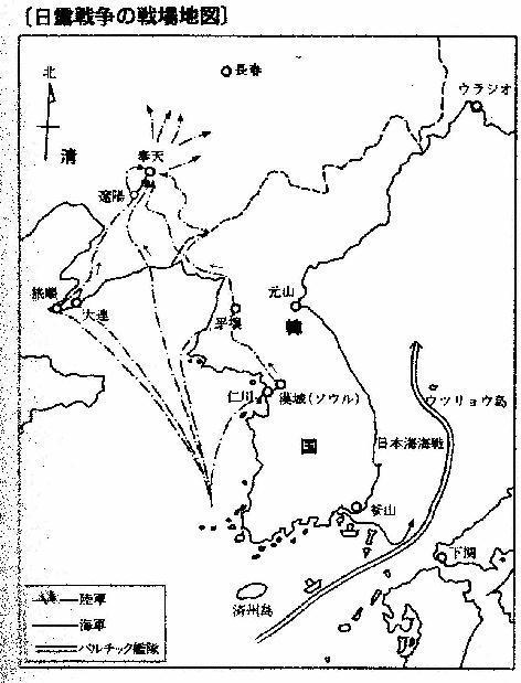 日露戦争の戦地