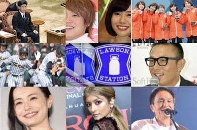 2018_0327_火_TOP9分割