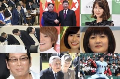 2018_0328_水_TOP9分割