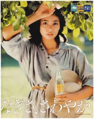 10_片平なぎさ_キリンレモン