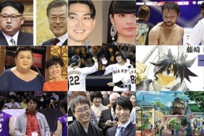 2018_0426_木_TOP9分割
