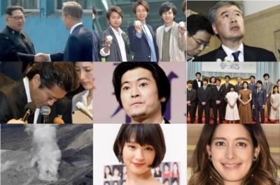 2018_0427_金_TOP9分割