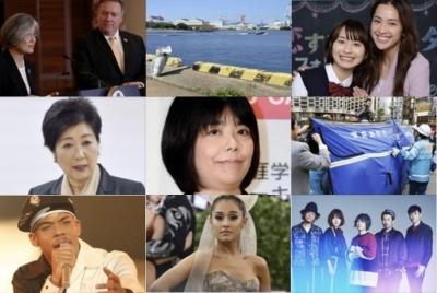 2018_0512_土_TOP9分割