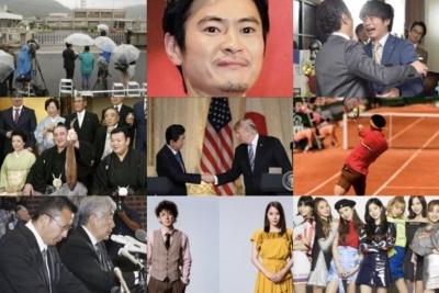 2018_0530_水_TOP9分割
