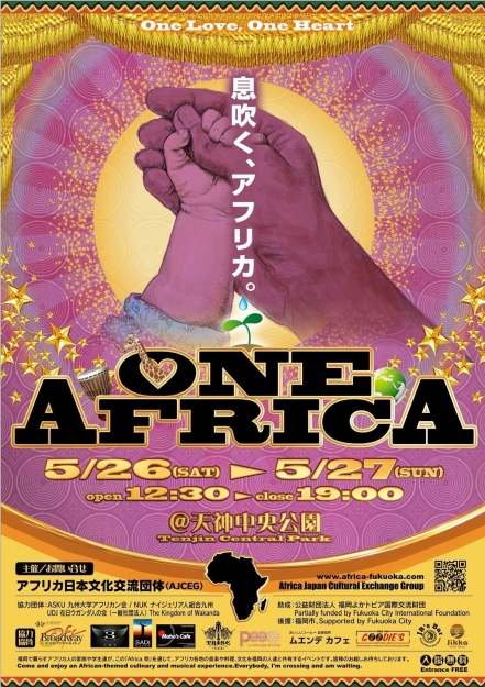 20180526 one african