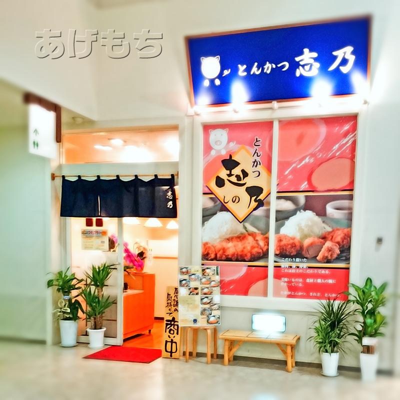 shinomiyako_shop.jpg