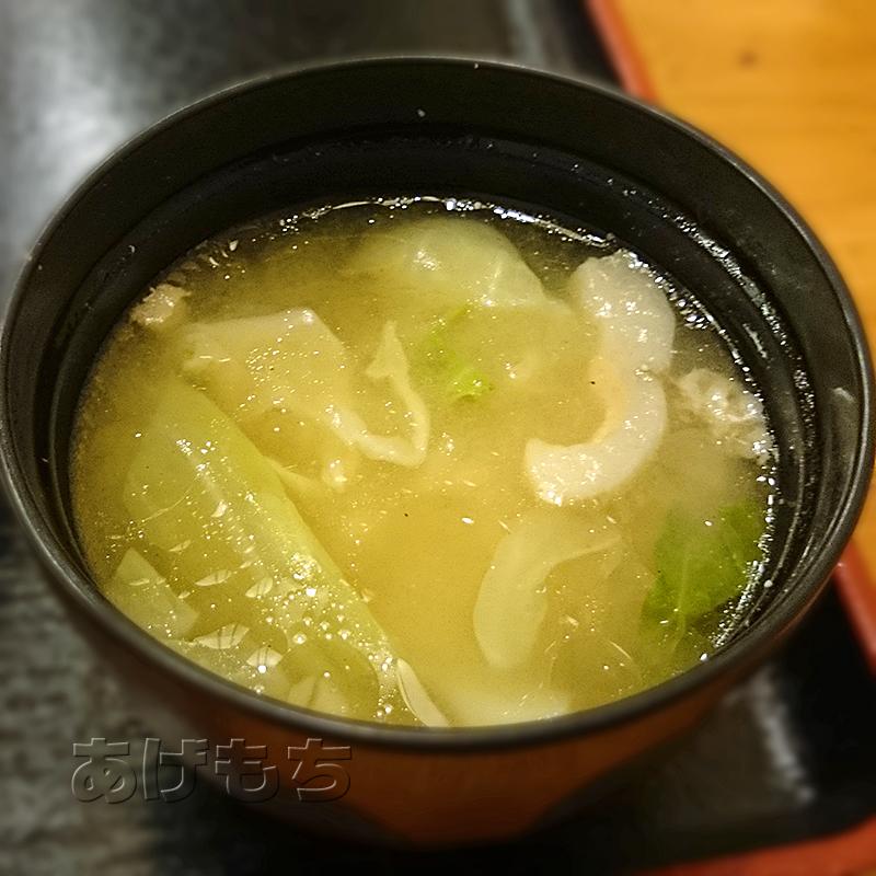 shinomiyako_tonjiru.jpg