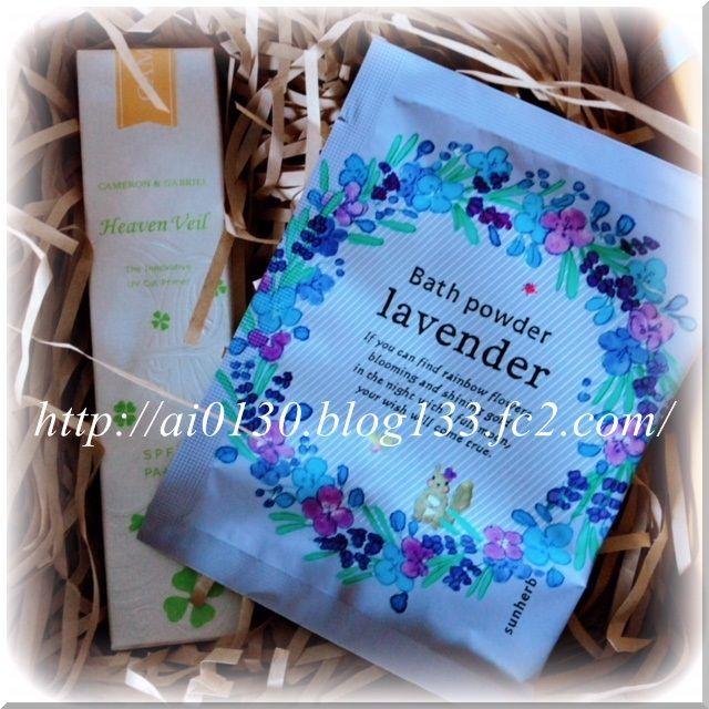 キャメロン&ガブリエル ヘヴンヴェール サンハーブバスパウダー(浴用化粧料)ラベンダーの香り